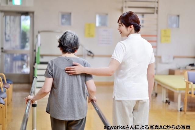【本業】介護のニュース
